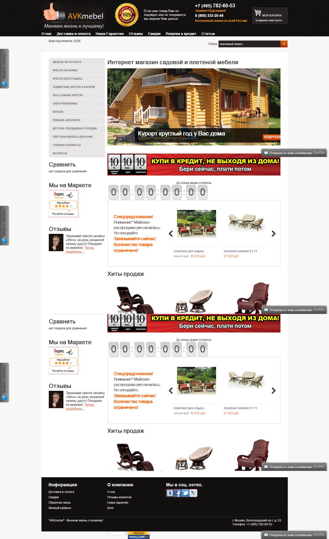 Много мебели диваны каталог Моск обл