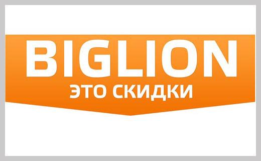 Рейтинг Форбс: 5-е место – Biglion